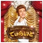 D-LITE(from BIGBANG)/でぃらいと(CD)
