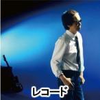 吉田拓郎 / 午前中に…(完全初回生産限定盤) [レコード]