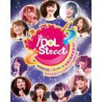 SUPER☆GiRLS生誕2周年記念SP & アイドルストリートカーニバル2012(Blu-ray)