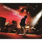 吉田拓郎/吉田拓郎 LIVE 2014(Blu-ray)