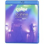 callme Live Performance「To shine」at TSUTAYA O-EAST [Blu-ray]
