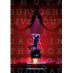 Shuta Sueyoshi LIVE TOUR 2018 -JACK IN THE BOX- NIPPON BUDOKAN (初回仕様) [Blu-ray]