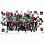仮面ライダー生誕45周年記念 昭和ライダー 平成ライダーTV主題歌CD3枚組 CD3枚組 ピンバッジセット  特殊商品