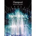 flumpool 5th Anniversary tour 2014「MOMENT」〈ARENA SPECIAL〉at YOKOHAMA ARENA(DVD)