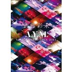 武藤彩未/A.Y.M. Live Collection 2014 〜進化〜 [DVD]