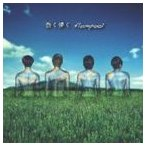flumpool / 強く儚く/Belief 〜春を待つ君へ〜(通常盤) [CD]