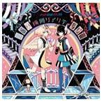 みみめめMIMI / 瞬間リアリティ(通常盤) [CD]