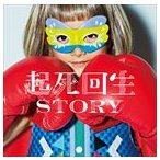 THE ORAL CIGARETTES/起死回生STORY(通常盤)(CD)