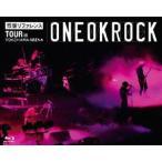 ONE OK ROCK/残響リファレンス TOUR in YOKOHAMA ARENA(Blu-ray)