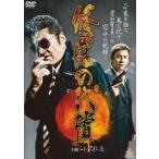修羅の代償(Blu-ray)