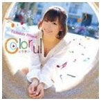 安枝瞳 / Colorful [CD]