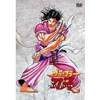 グラップラー刃牙-最大トーナメント編- VOL.7(DVD)