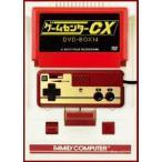 ゲームセンターCX DVD-BOX14(DVD)
