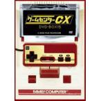 ゲームセンターCX DVD-BOX15 [DVD] BBBE-9515