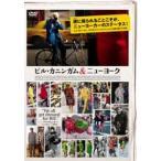ビル・カニンガム&ニューヨーク(DVD)