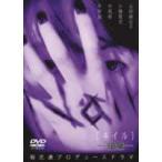 Nail ネイル 後篇(DVD)