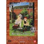 私のあしながおじさん 6(DVD)
