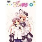 ぴたテン 9 (最終巻)(DVD)