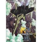 戦闘妖精雪風 OPERATION:1(DVD)