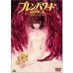 Yahoo!ぐるぐる王国 スタークラブブレンパワード Vol.6(DVD)