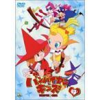 バンパイヤン キッズ 4  DVD