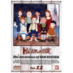 トム・ソーヤの冒険 12(最終巻)(DVD)