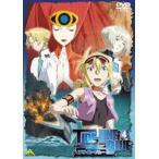 タイドライン ブルー 4  DVD