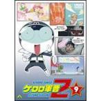 ケロロ軍曹 2ndシーズン 9(DVD)
