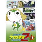 ケロロ軍曹 2ndシーズン 11(DVD)