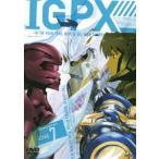 IGPX 7 [DVD]