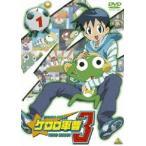 ケロロ軍曹 3rdシーズン 1(DVD)