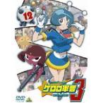 ケロロ軍曹 3rdシーズン 12(DVD)