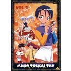 魔法使いTai Vol.2(DVD)