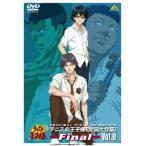 テニスの王子様 Original Video Animation 全国大会篇 Final Vol.0(DVD)