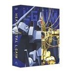 EMOTION the Best 重戦機エルガイム DVD-BOX 2 [DVD]