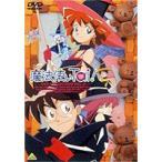 魔法使いTai! DVDコレクション Vol.2(DVD)