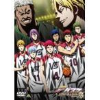 劇場版 黒子のバスケ LAST GAME(DVD)