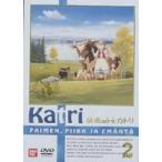 牧場の少女カトリ 2 [DVD]