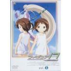 フィギュア17 つばさ&ヒカル 1(DVD)