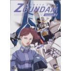 機動戦士Zガンダム 7  DVD