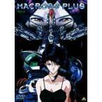 マクロスプラス Vol.4(最終巻) [DVD]