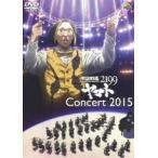 宇宙戦艦ヤマト2199 コンサート2015(DVD)