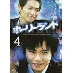 ホーリーランド vol.4(DVD)