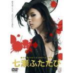 七瀬ふたたび(DVD)