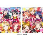 ラブライブ!The School Idol Movie【特装限定版】(Blu-ray)