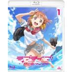 ラブライブ!サンシャイン!! 1【通常版】(Blu-ray)