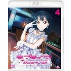 ラブライブ!サンシャイン!! 4【通常版】(Blu-ray)