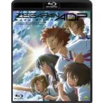ゼーガペインADP(Blu-ray)