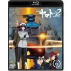 宇宙戦艦ヤマト2202 愛の戦士たち 6 (初回仕様) [Blu-ray]