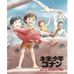 未来少年コナン Blu-ray メモリアルボックス(Blu-ray)